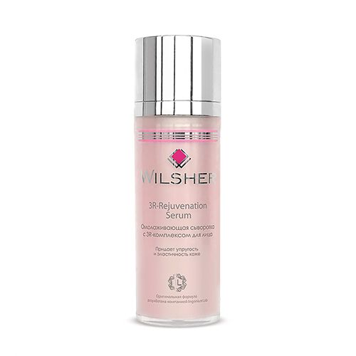 3R-Rejuvenatin-Serum 30 ml.