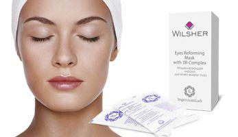 Моделирующая маска для кожи